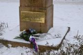 168. výročí narození T. G. Masaryka