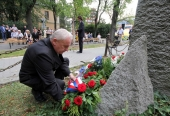 Vzpomínka u pomníku - 67 let