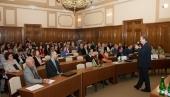 Konference: Aktuální problémy cestovního ruchu 2014 - 1. den