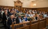 Konference: Aktuální problémy cestovního ruchu 2017